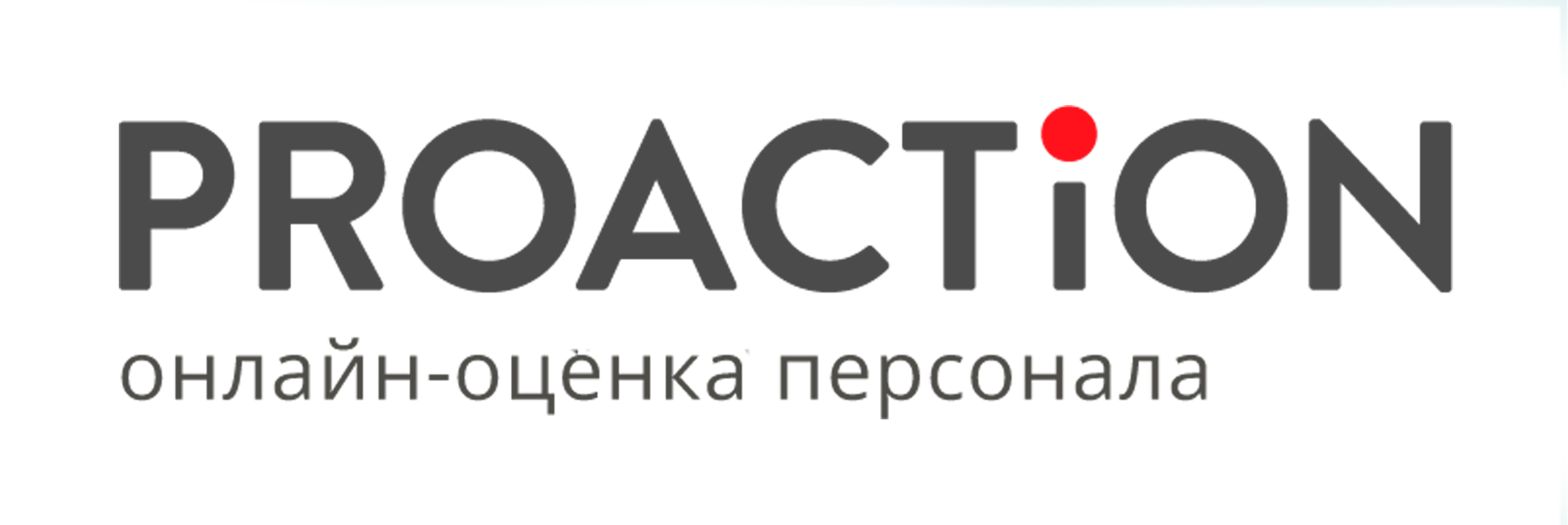 Логотип-Proaction-hrivanova
