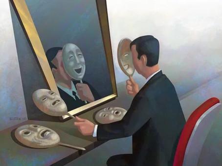Ловушка зеркала. Часть 1