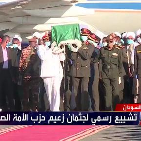 BREAKING: Sudan's former PM Sadiq Al-Mahdi dies at 84