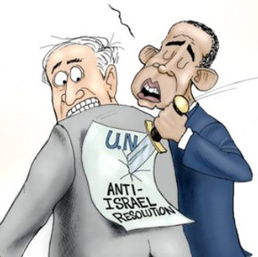 Will Obama Support Vote for Recognition of Palestinian State?