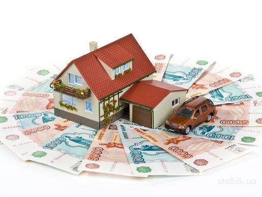 Займ под недвижимость деньги