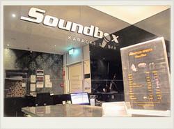 Soundbox_logo.jpg