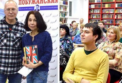 """Литературный салон """"Побужанский"""""""