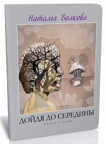3D-Volkova2020-market.jpg