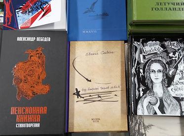 """Книги идательста """"Образ"""" в магазине """"Фаластер"""""""
