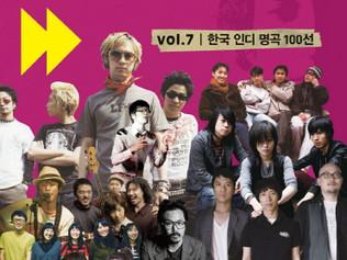 Delispice-chou chou on Korea Indie music Top 100
