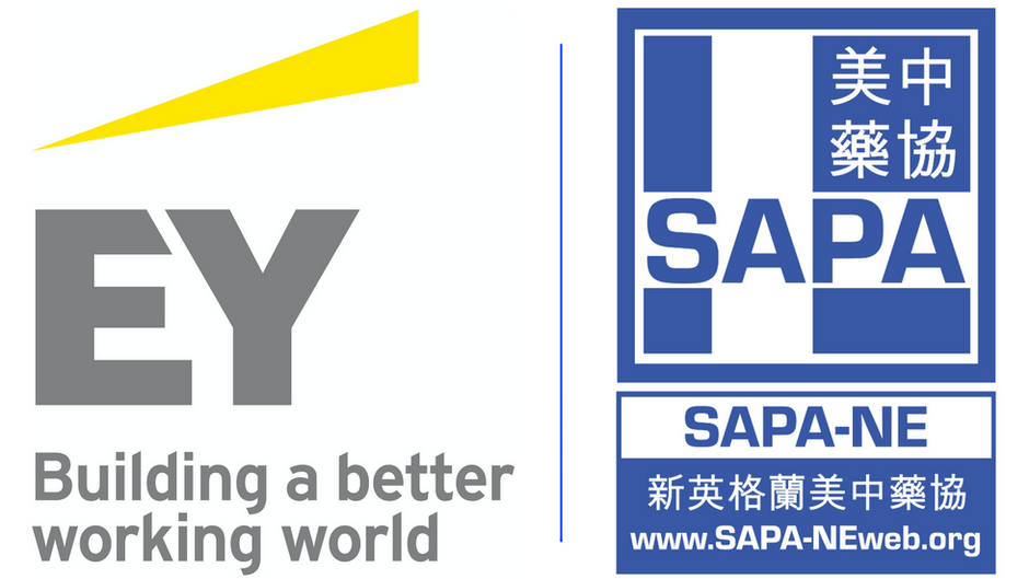 EY Seminar Promotion: Prepare for a Successful Biotech IPO (Free Online Event)