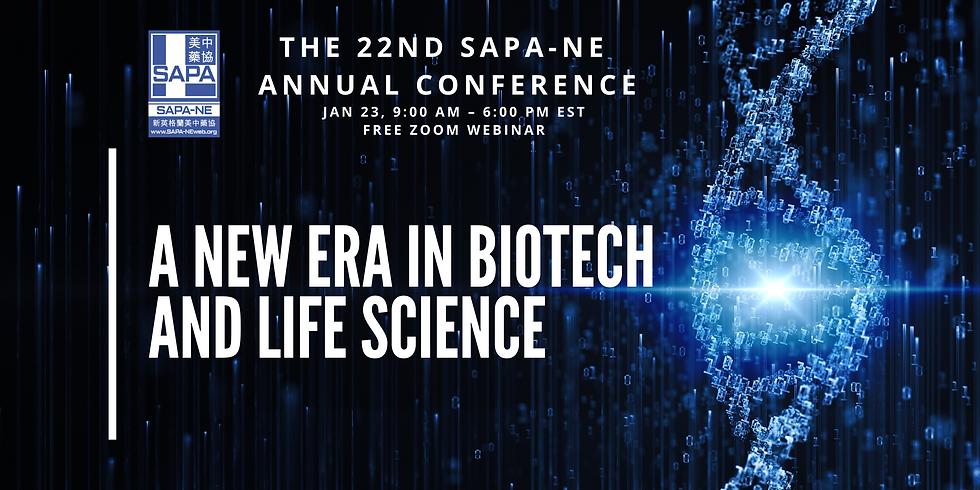 The 22nd SAPA-NE Annual Conference