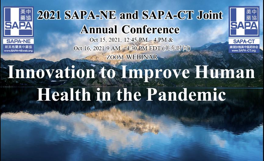 [Brochure] 2021 SAPA-NE and SAPA-CT Joint Annual Conference