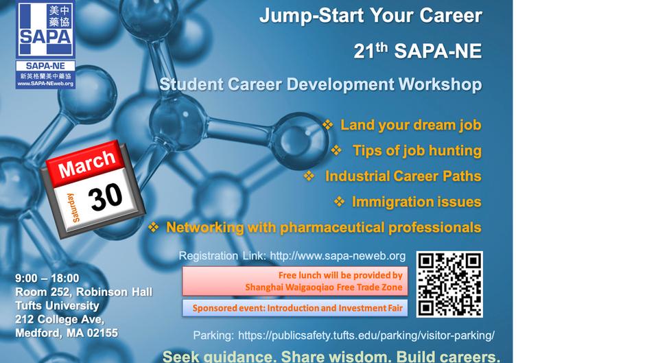 2019-03-30 The 21st SAPA-NE Career Development Workshop
