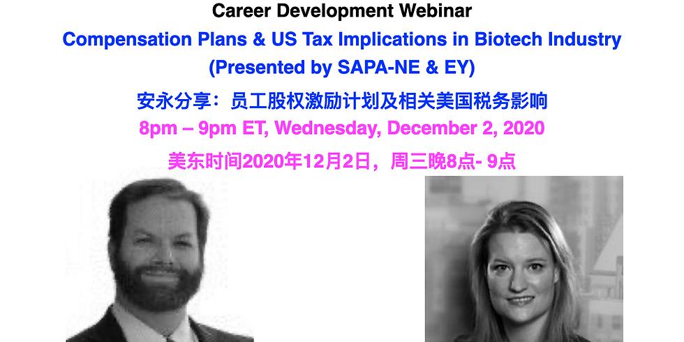 ttCareer Development Webinar: Compensation Plans & US Tax Implications in Biotech Industry (Presented by SAPA-NE & EY)