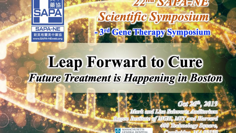 2019-10-26 22nd SAPA-NE Scientific Symposium 【 3rd Gene Therapy Symposium】 Leap Forward to Cure