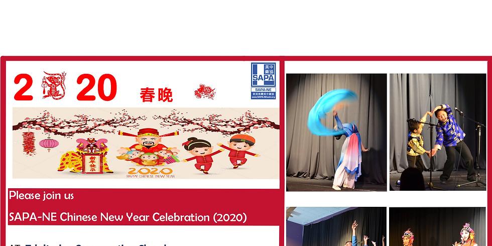 The SAPA-NE Chinese New Year Celebration (2020) -canceled history