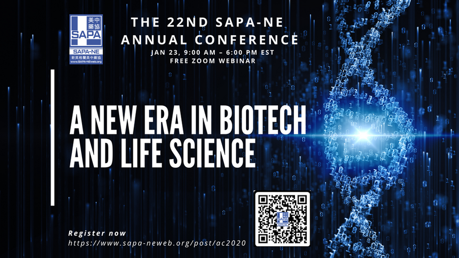 [Registration] 2021-01-23 SAPA-NE 22nd Annual Conference: A New Era in Biotech and Life Science