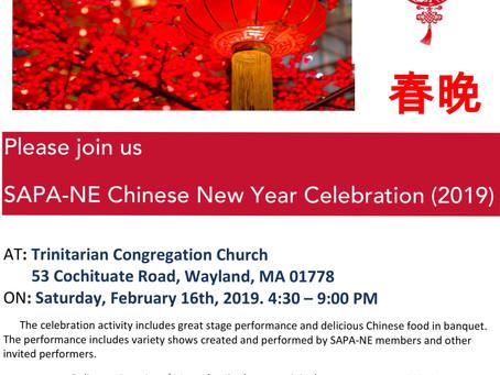 2019-02-16 The SAPA-NE Chinese New Year Celebration (2019)