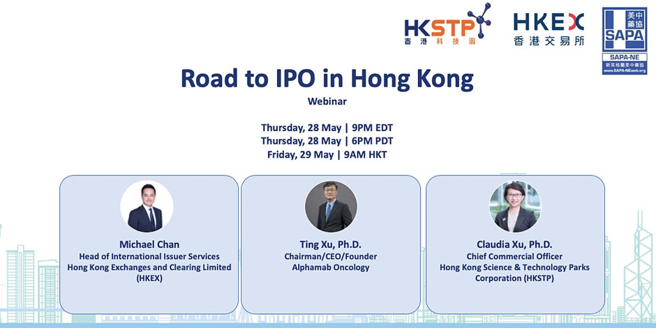 Road to IPO in Hong Kong (Free Online Event)