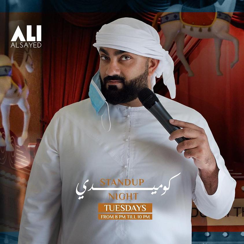 ALI ALSAYEH LIVE AT ANTIKA BAR DUBAI