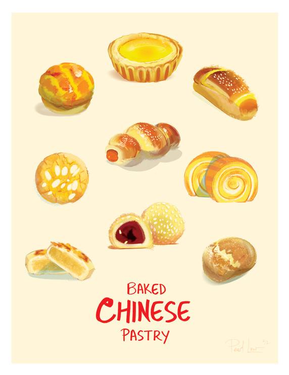 Chinese Baked Pastry