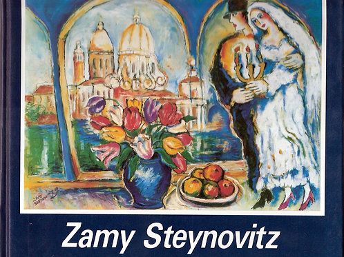זמי שטיינוביץ: ספר המציג אוסף מיצירותיו של האמן. בחתימה אישית.