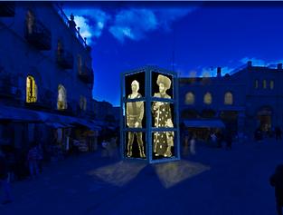 מסה מופלאה עבודתו של תום גל קרדיט פסטיבל