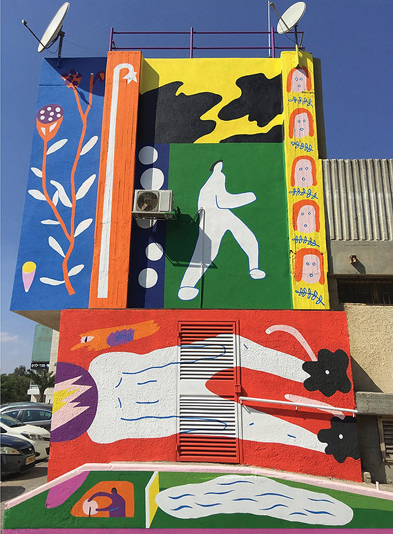 ruohan wang -public art by-Yaeli Gabriel