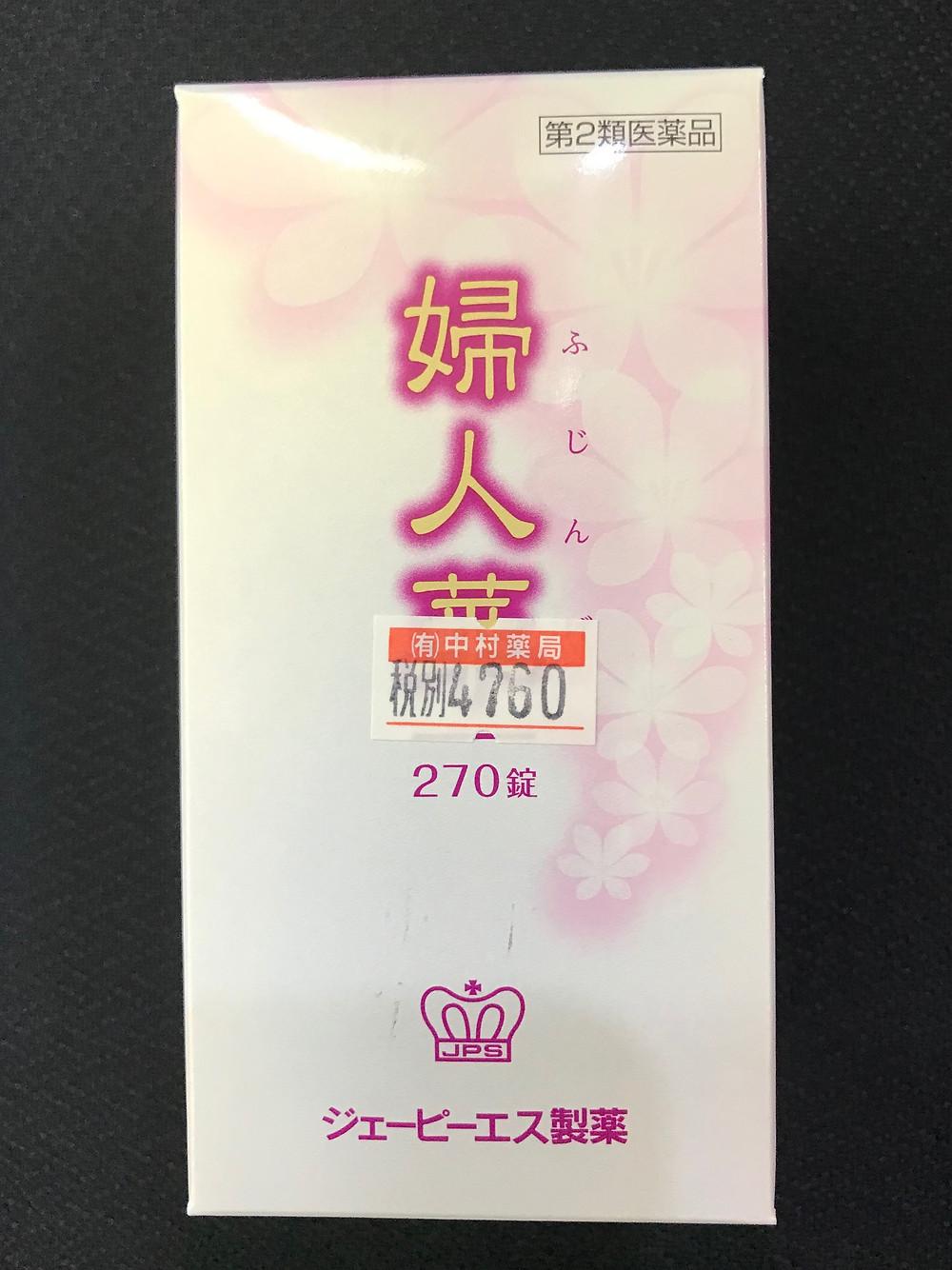 JPS製薬 婦人華 N フジンゲ 270錠 第2類医薬品