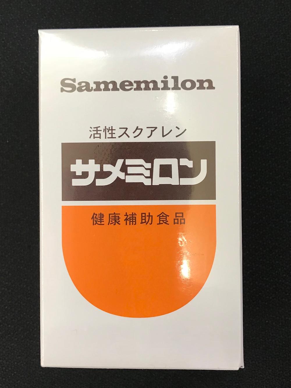 サメミロン