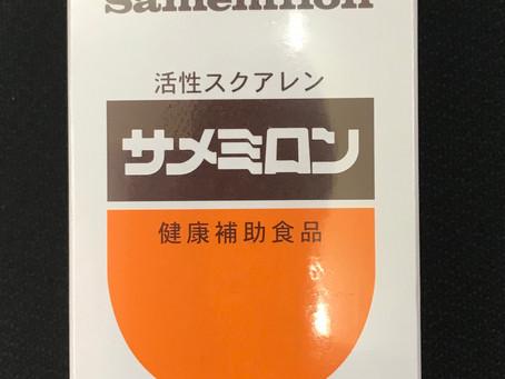 サメミロン(活性スクアレン)  【正規取扱店】