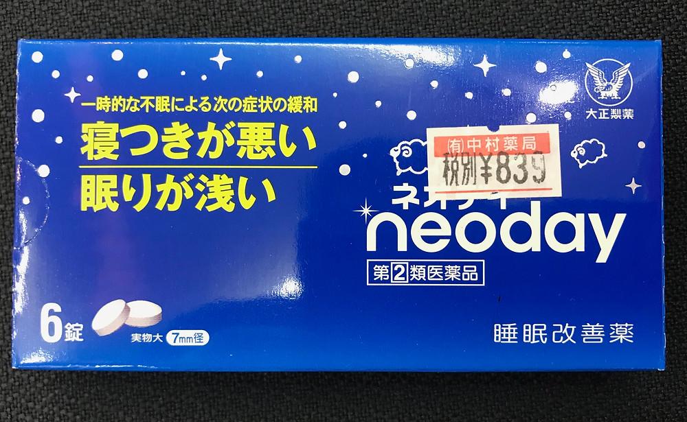 睡眠改善薬 ネオデイ neoday