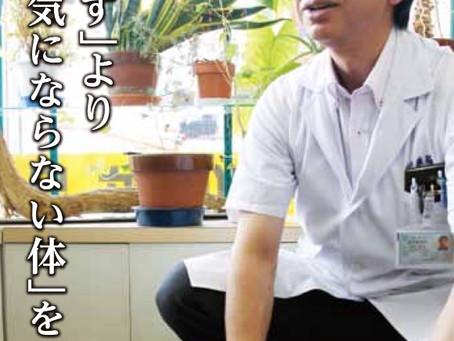 札幌市白石区役所の企画で「ふりっぱー」に出ました