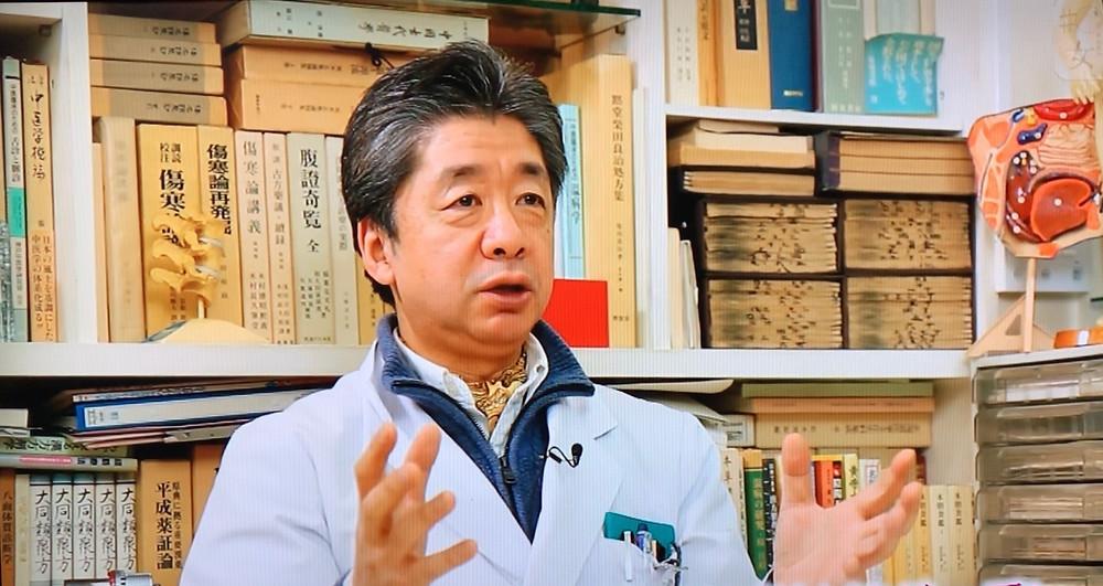 札幌 漢方 薬剤師 薬局