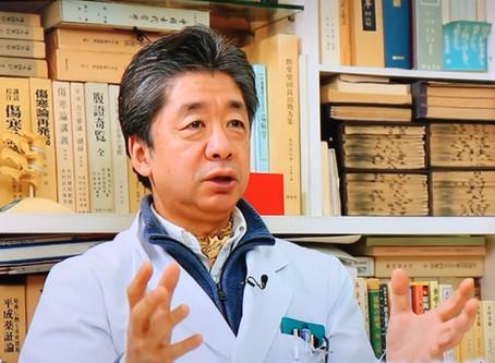 札幌市白石区で一番の老舗薬局(昭和35年創業)