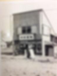札幌市白石区で一番の老舗