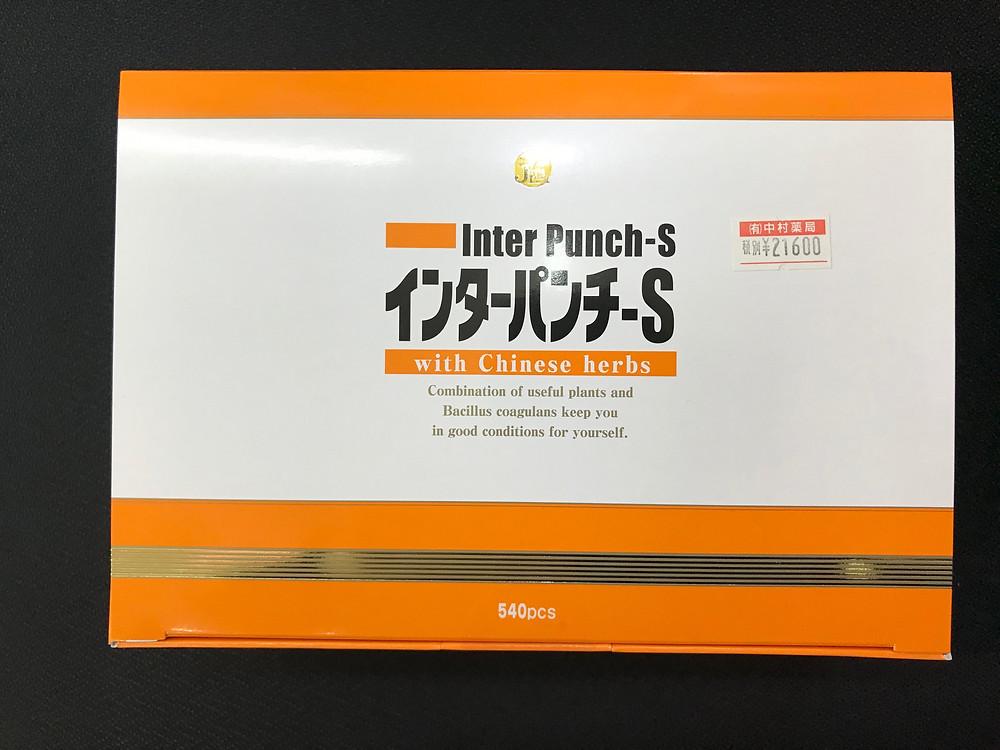インターパンチ-S