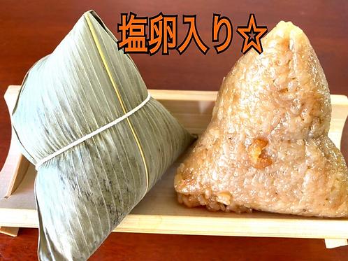 端午節鹹蛋黃肉粽(台湾粽塩卵入り)1個