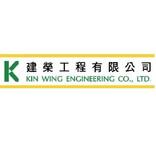 Kin Wing.jpg
