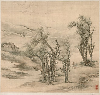 HTL Tao Hong peasants by bridge.jpg