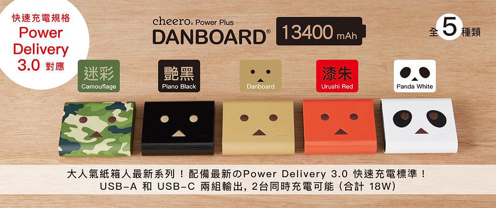 item 02-  website banner 13400.jpg