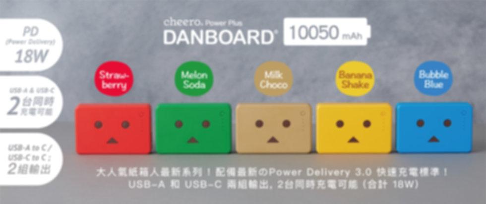 item 01 - website banner 10050.jpg