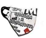 Павлинова 2.png