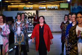 Фатима Арифджанова - Внуково