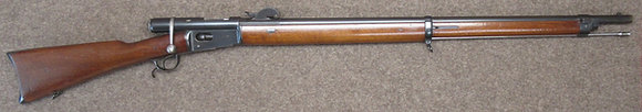 fucile VETTERLI mod. 1878/81 cal. 10.4mm