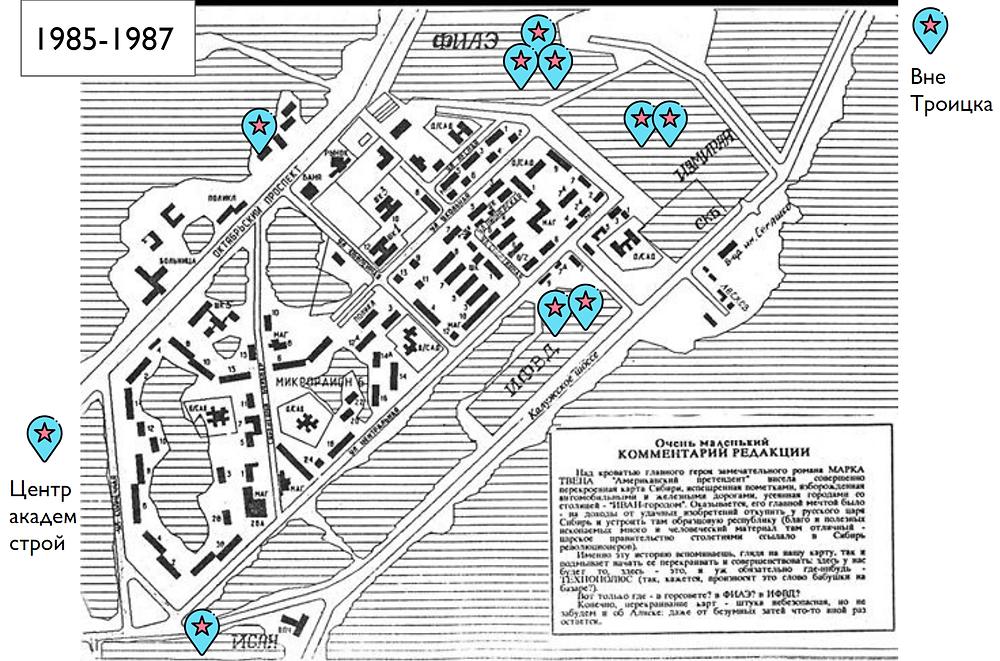 Карта мест работы в 1985-87 (по данным анкетирования)