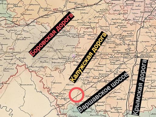 Почему в Троицке нет железной дороги?