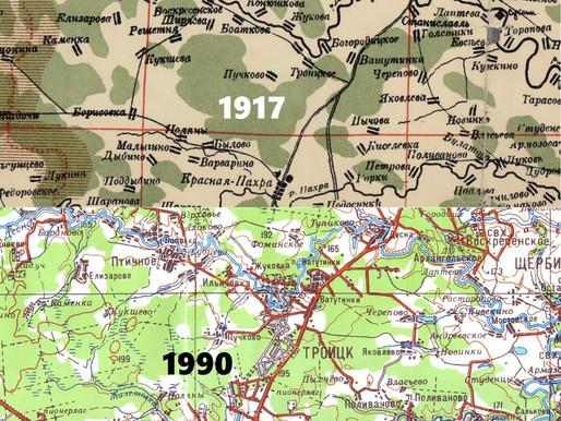 Заметки об экологической истории Троицка