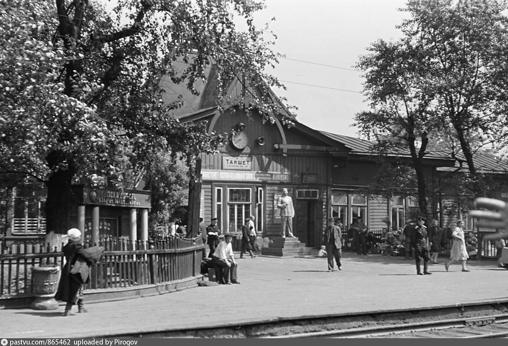 Станция Тайшет в 1957 (когда Летохов отправился в Москву)