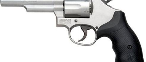 SMITH & WESSON 357 MAGNUM M66 Revolver