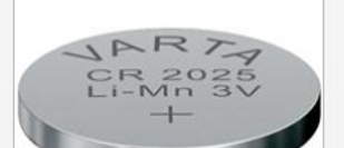 VARTA CR2025 ELECTRONIC