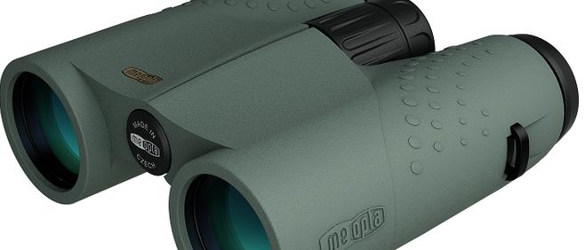 RUDOLPH B1 8x32mm HD Binoculars