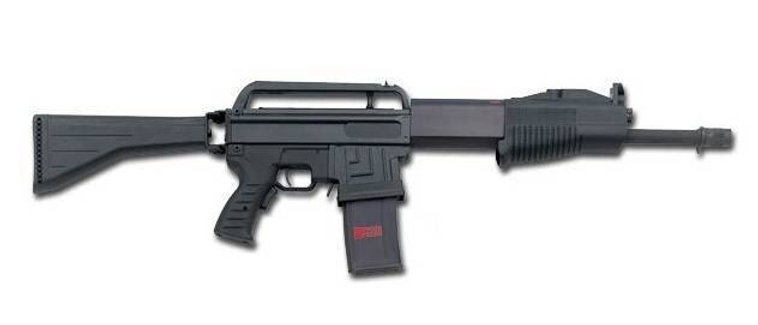 Benelli SPAS 15 12GA Dual Action Shotgun